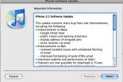 Firmware 3,0 představen
