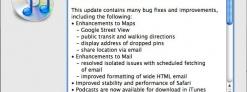 Firmware 3.0 est démontré