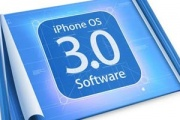 iPhone OS 3.0(firmware 3.0) ke stažení