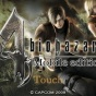 Resident Evil 4 - Mobile Edition
